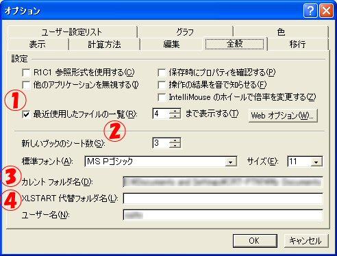 exset.jpg