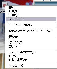 h_gazo1.jpg