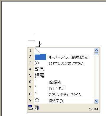kigo4.jpg