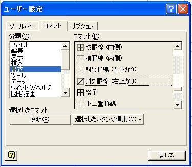 naname1.jpg