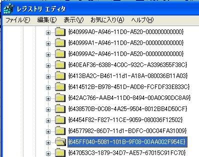 re_gomi.jpg