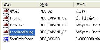 re_gomi_n.jpg