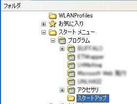 start_u.jpg