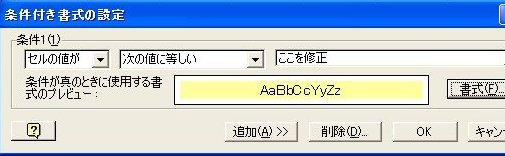 syoshiki1.jpg