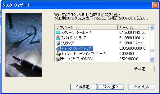 task2.jpg