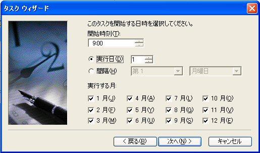 task4.jpg
