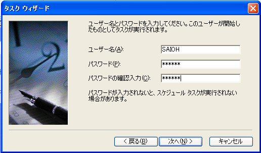 task5.jpg