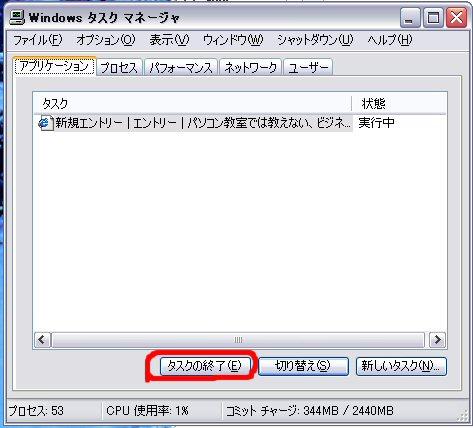 taskmane.jpg